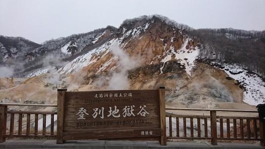 3月北海道③