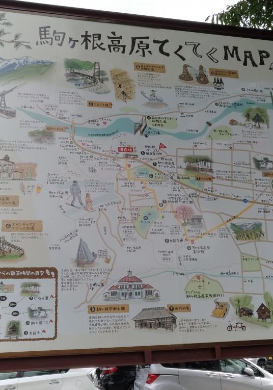 駒ヶ根MAP
