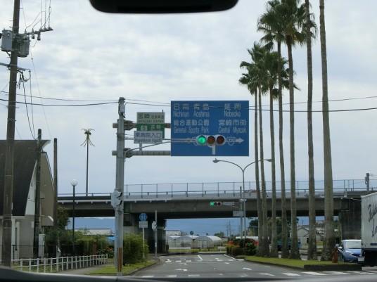 宮崎空港⑤